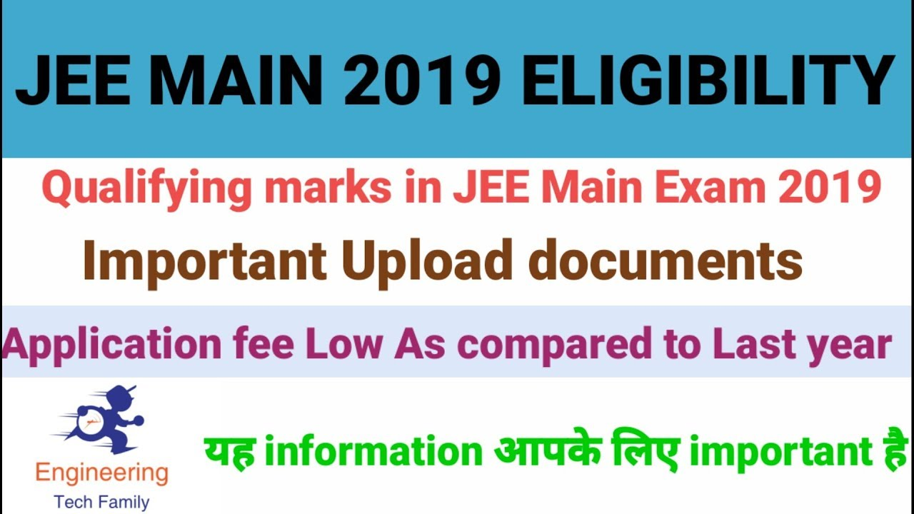 The minimum scores of the exam 2019 in all subjects 14
