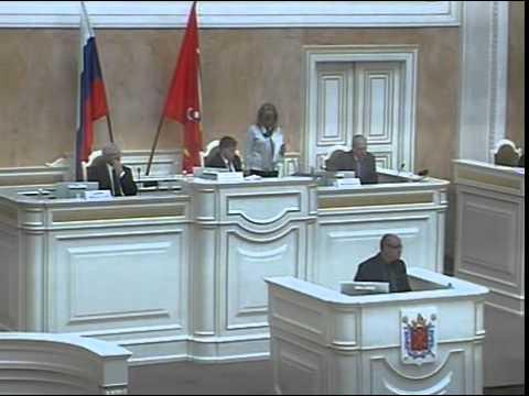 О внесении изменения в статью 108 УПК РФ