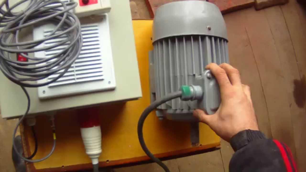 Частотный преобразователь.Как подключить трёхфазный электродвигатель от 220В.