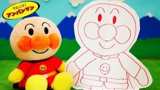 アンパンマン アニメおもちゃ 歌 ぬいぐるみでおえかきしよう♪ テレビ Anpanman