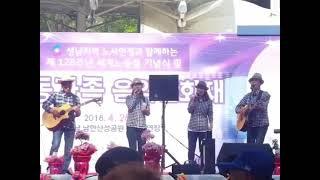 성남 모란 노리터 - 젊은 태양 (남한산성 비둘기 공원…