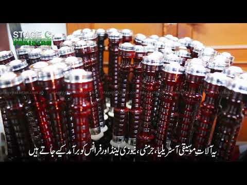Musical Instrument Manufacturing in Sialkot - Stage Pakistan