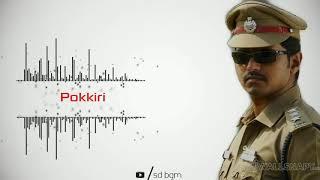 Pokkiri | Vijay Policeman Mass BGM - Ringtone | Background Theme Music | WhatsApp status