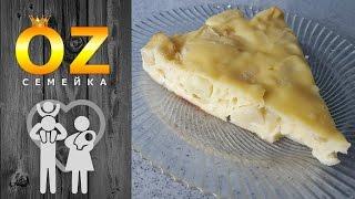 Легкий рецепт творожно-яблочного пирога / Быстрая шарлотка