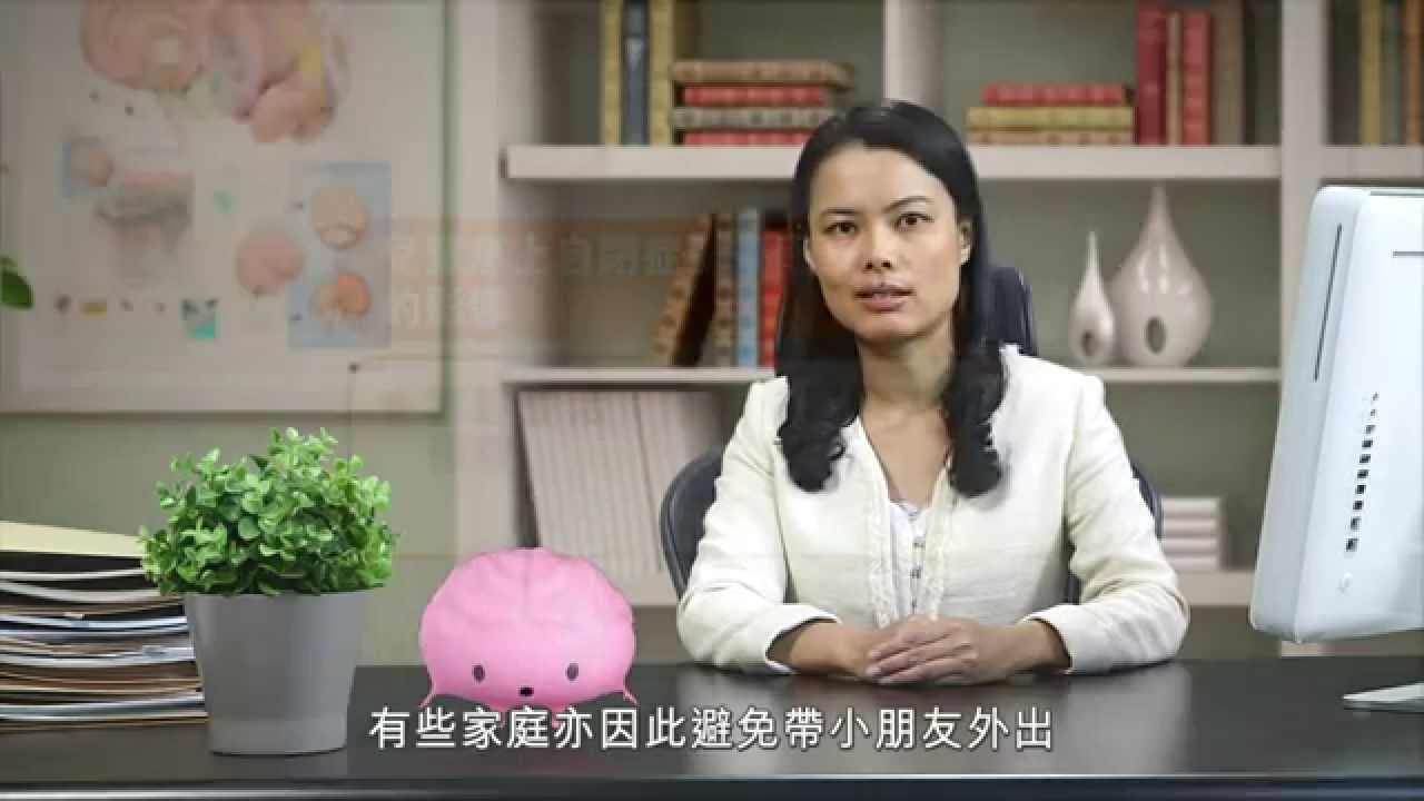 自閉癥訪問(精神科專科醫生趙珮瑜) - YouTube