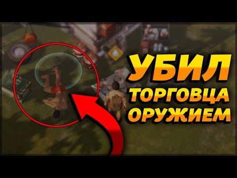 Скачать игры Генералы ТОРРЕНТИНО торрент трекер