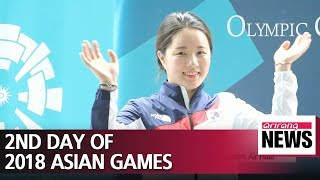 South Korea ranking third on the second day of 2018 Asian Games