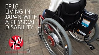 Living in Japan with a Physical Disability