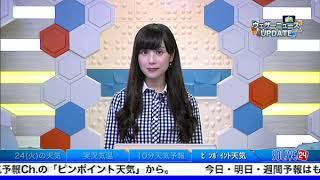 SOLiVE24 (SOLiVE サンシャイン) 2017-10-24 09:30:42〜 thumbnail