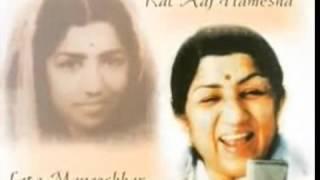 Yun Hasraton Ke Daag ( ADALAT 1958 ) Karaoke with lyrics by Hawwa -