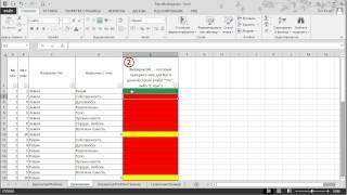 Excel Урок 10 Пример использования при выборе вариантов