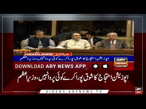 Headlines ARYNews 1400  25th June 2019