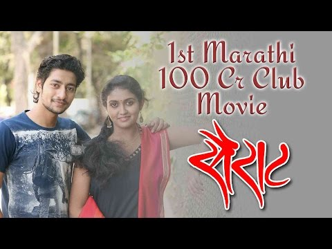 Sairat Review by ndtv ravish kumar