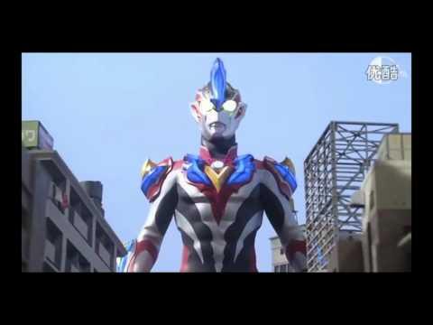 Ultraman Ginga'S MV