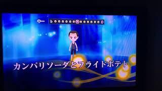 吉田拓郎,#カラオケ,#カンパリソーダとフライドポテト 吉田拓郎のカンパリソーダとフライドポテトを歌いました。