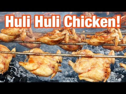 huli huli chicken machine
