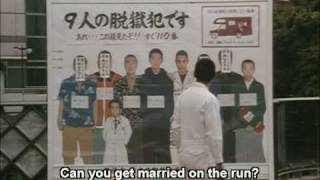 9 Souls Trailer (English subtitles)