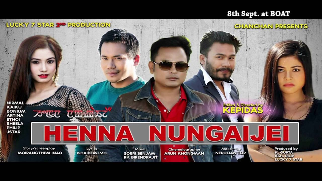 Henna Nungaijei Official Teaser 2016 Releasing On Coming 08th