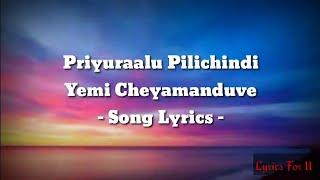 Yemi Cheyamanduve song lyrics priyuraalu pilichindhi