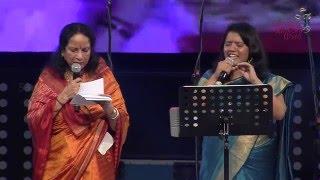 """""""Teredide Mane O Baa Atithi"""" song by Vani Jairam & Supriya Raghunandan @ 53rd BGU..!!!"""