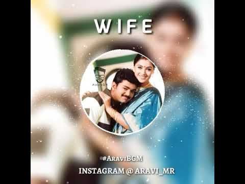 Wife Love BGM | Priyamanavale | Vijay, Simran