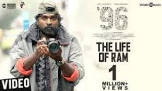 96 movie | Life Of Ram song | WhatsApp status | Ringtone