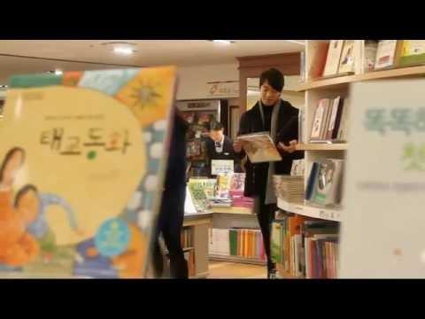 [MV] A thousand days promise - Soo Ae & Kim Rae Won