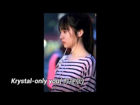 【Krystal】Only You #對我而言,可愛的她OST (完整版full ve