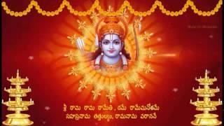 Sri Rama Navami 2017 Wishes / Greetings in Telugu