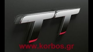Audi TT - Pandora Mini Car Alarm System www.korbos.gr