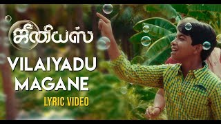 Vilaiyadu Magane (Lyric Video) - Genius | Yuvan Shankar Raja | Suseinthiran | Roshan | U1 Records