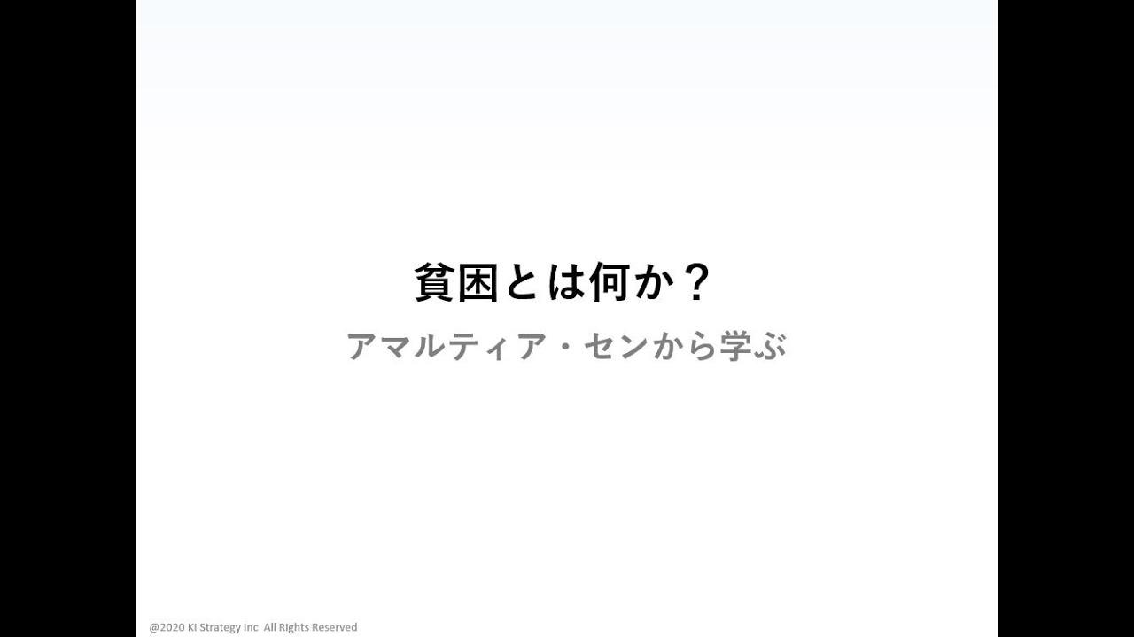 【動画コンテンツ】KI Labにて配信開始!