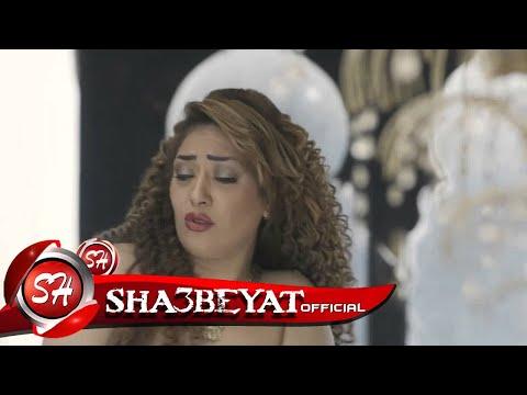 فيديو كليب وائل الغمراوي عمهم HD 720p مشاهدة اون لاين كليبات شعبية 2016