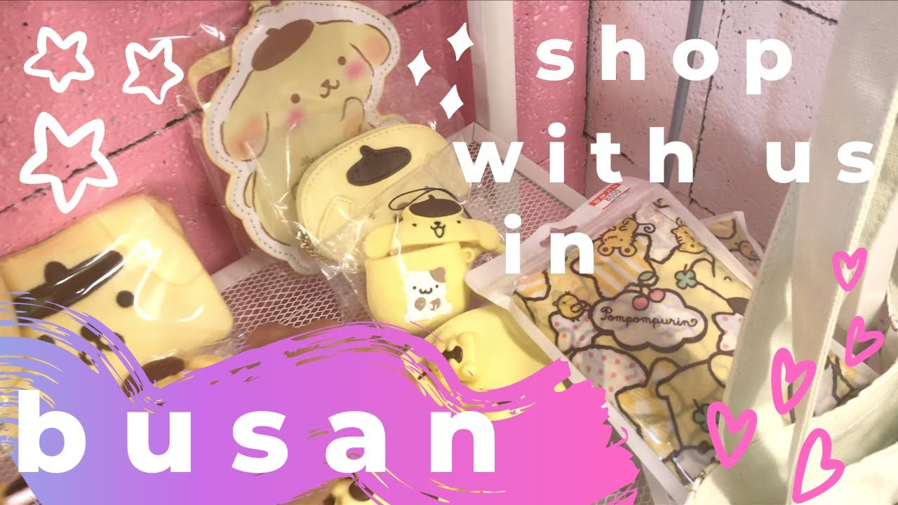 Shopping in Busan South Korea at the Pink House - Shop with us for Kawaii stuff!