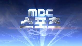 2019 MBC축구꿈나무 여름대축제 FC기흥 vs 전북…