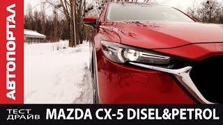 видео Тест-драйв и обзор кроссовера Mazda CX-5