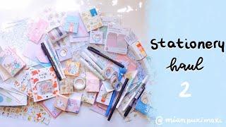 Stationery Haul | Aliexpress | Part. 2