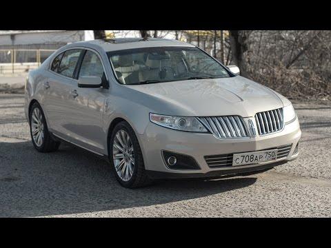 Таких авто единицы. Первое место по надежности Lincoln MKS V6 3.7 л. 2 тонны 7 сек. до 100 км.