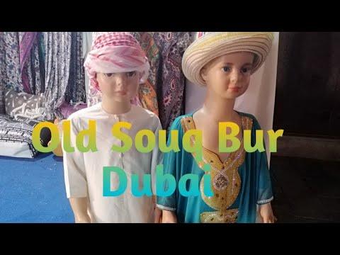 Dubai Old Souq | Bur Dubai | Dubai Traditional Market |  Dubai Spice Market |