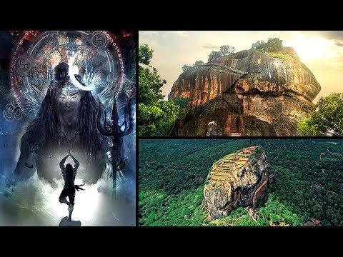 Descubren Increíble Avanzada Tecnología Antigua en Sri Lanka (Sigiriya)