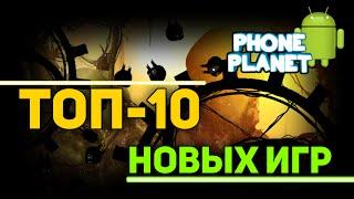 ТОП-10 Лучших и новых игр на ANDROID 2016 - Выпуск 24 PHONE PLANET
