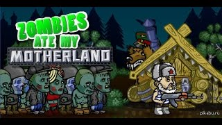 Zombies Ate My Motherland #6 Jugardorgamer