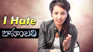 I Hate Baahubali says Tejaswi Madivada ( with Subtitles ) |  Baahubali Movie