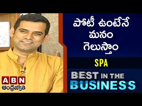 Best In The Business With O2 Spa Founder And MD Ritesh Mastipuram | Full Episode | ABN Telugu