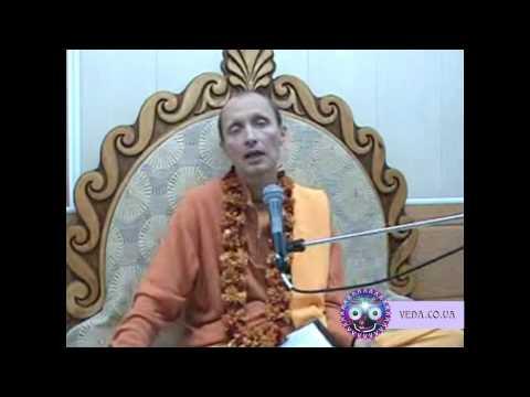 Шримад Бхагаватам 3.5.17-18 - Бхакти Ананта Кришна Госвами