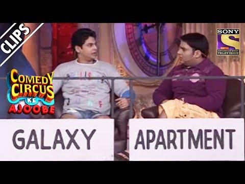 Kapil & Siddharth As Khan Brothers   Comedy Circus Ke Ajoobe