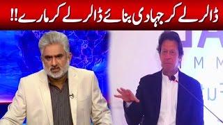 imran khan big statement about afghan jihad