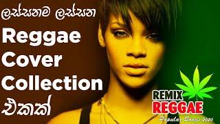 Sinhala Reggae Cover Collection   Sinhala New   2021 Sinhala Cover Songs   Tone Poem