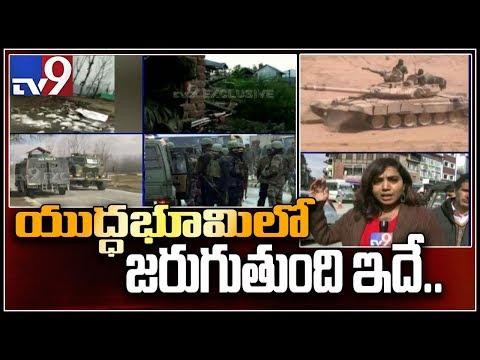 మరో రెండు ఆత్మాహుతి దాడులు ఎక్కడ..? - TV9 Exclusive