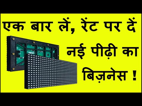 Most profitable business | Startup Business Ideas in India !